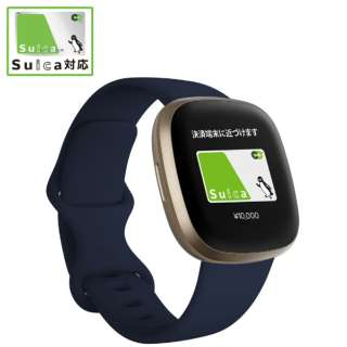 Fitbit Versa3 GPS搭載 スマートウォッチ ミッドナイト/ソフトゴールド L/S サイズ ミッドナイト FB511GLNV-FRCJK [6日以上]