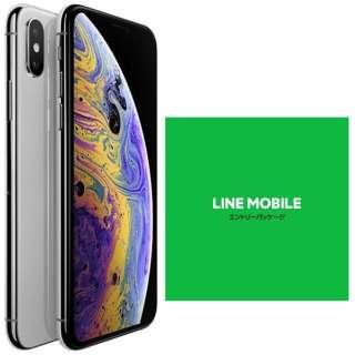 【SIMフリー】Apple iPhone XS Max A12 Bionic 6.5型 ストレージ: 256GB シルバー nanoSIM+ LINEエントリーパッケージセット