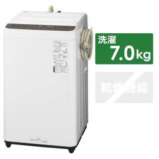 全自動洗濯機 Fシリーズ ニュアンスブラウン NA-F70PB14-T [洗濯7.0kg /乾燥機能無 /上開き]