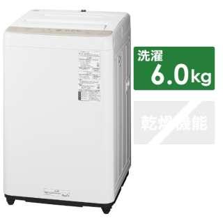 全自動洗濯機 Fシリーズ ニュアンスベージュ NA-F60B14-C [洗濯6.0kg /上開き]