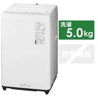 全自動洗濯機 Fシリーズ ニュアンスグレー NA-F50B14-H [洗濯5.0kg /乾燥機能無 /上開き]