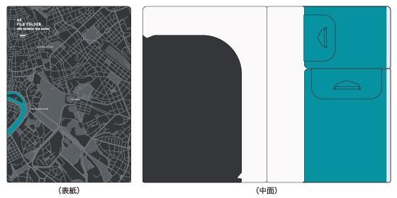 TA-FF-A ふた付きポケットファイル Aタイプ マルモ印刷
