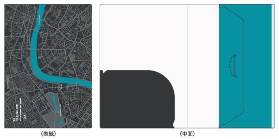 TA-FF-B ふた付きポケットファイル Bタイプ マルモ印刷