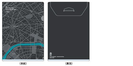 TA-FF-C ふた付きポケットファイル Cタイプ マルモ印刷
