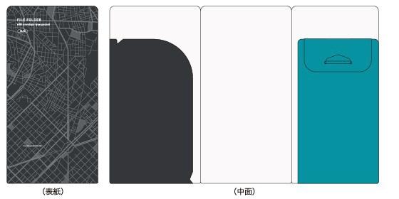TA-FF-S ふた付きポケットファイル スリムタイプ マルモ印刷