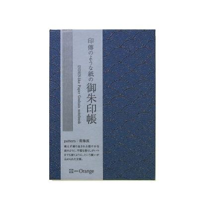 印傳のような紙の御朱印帳(青海波/紺) オフィスサニー