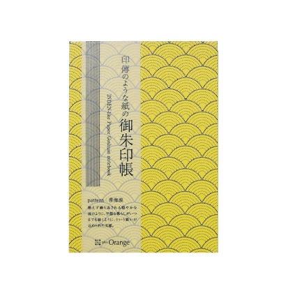 印傳のような紙の御朱印帳(青海波/にぶ黄) オフィスサニー