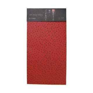 印傳のような紙のブックカバー 文庫判サイズ(勝ち虫/赤) オフィスサニー