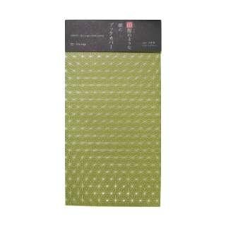 印傳のような紙のブックカバー 文庫判サイズ(麻の葉/抹茶) オフィスサニー