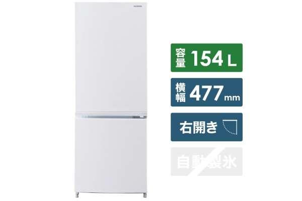 1位 アイリスオーヤマ 2ドア冷蔵庫 IRSN-15A(154L/冷凍室43L)