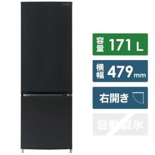 冷蔵庫 ブラック IRSN-17A-B [2ドア /右開きタイプ /171L] [冷凍室 43L]