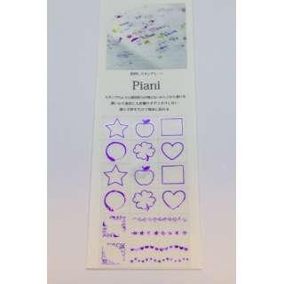 PAF04P Piani 吹き出し04 パープル
