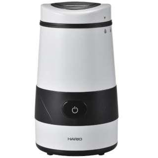 EMP-5-W 電動コーヒーミル・プロペラ ホワイト