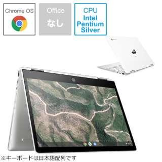 1W4Z4PA-AAAA ノートパソコン Chromebook x360 12b-ca0014 (コンバーチブル型) [12.0型 /intel Pentium /eMMC:64GB /メモリ:4GB /2020年9月モデル]