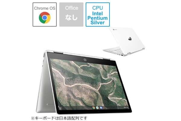HP「x360 12b-ca0014」1W4Z4PA-AAAA