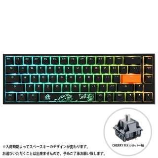 dk-one2-rgb-sf-silver ゲーミングキーボード One 2 SF RGB Cherry シルバー軸(英語配列) [USB /有線]