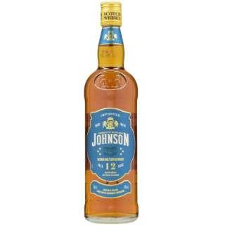 ジョンソン 12年 700ml【ウイスキー】