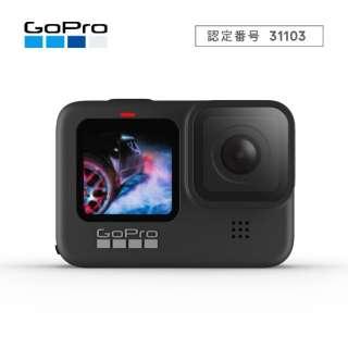 アクションカメラ GoPro(ゴープロ) HERO9 Black CHDHX-901-FW [4K対応 /防水]