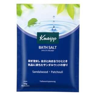 KNEIPP(クナイプ)バスソルト サンダルウッドの香り 50g