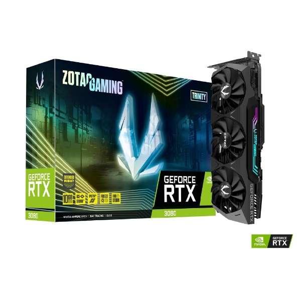 ゲーミンググラフィックボード GeForce RTX 3080 Trinity ZT-A30800D-10P [10GB /GeForce RTXシリーズ]