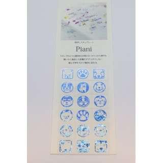 PAD1B Piani 犬 ブルー