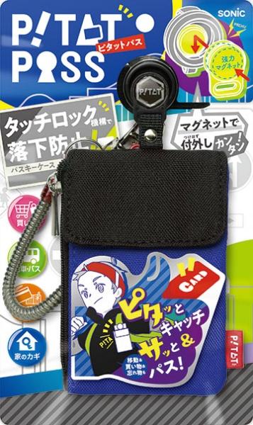 ピタットパスカードケースブルー GS-3140-B