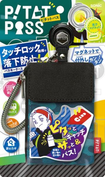 ピタットパスカードケース迷彩グリーン GS-3140-G