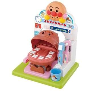 それいけ!アンパンマン 歯がくるりんでピッカピカ!アンパンマンおしゃべりはいしゃさん 【発売日以降のお届け】