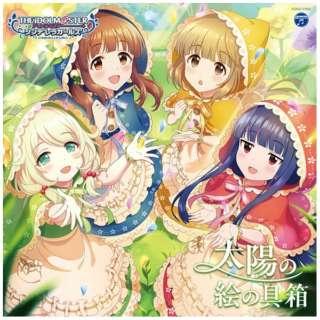 (ゲーム・ミュージック)/ THE IDOLM@STER CINDERELLA GIRLS STARLIGHT MASTER GOLD RUSH! 02 太陽の絵の具箱 【CD】