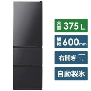 冷蔵庫 ブリリアントブラック R-V38NV-K [3ドア /右開きタイプ /375L] 《基本設置料金セット》
