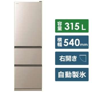 冷蔵庫 Vタイプ シャンパン R-V32NV-N [3ドア /右開きタイプ /315L] [冷凍室 66L]《基本設置料金セット》