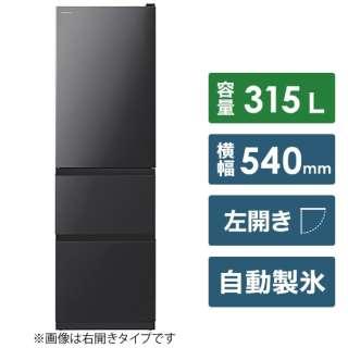 冷蔵庫 ブリリアントブラック R-V32NVL-K [3ドア /左開きタイプ /315L] 《基本設置料金セット》
