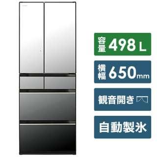 冷蔵庫 KXタイプ クリスタルミラー R-KX50N-X [6ドア /観音開きタイプ /498L] 《基本設置料金セット》