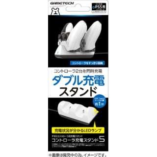 コントローラ充電スタンド5 P5F2274 【PS5】
