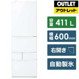 【アウトレット品】 GR-R41GXV-EW 冷蔵庫 VEGETA(ベジータ)GXVシリーズ グランホワイト [5ドア /右開きタイプ /411L] 【生産完了品】