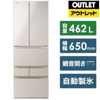 【アウトレット品】 GR-S460FH-EC 冷蔵庫 サテンゴールド [6ドア /観音開きタイプ /462L] 【生産完了品】
