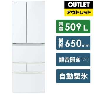 【アウトレット品】 冷蔵庫 VEGETA(ベジータ)FHシリーズ グランホワイト GR-S510FH-EW [6ドア /観音開きタイプ /509L] [冷凍室 117L]【生産完了品】