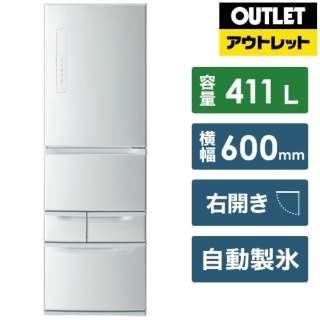 【アウトレット品】 GR-R41G-S 冷蔵庫 VEGETA(ベジータ)Gシリーズ シルバー [5ドア /右開きタイプ /411L] 【生産完了品】
