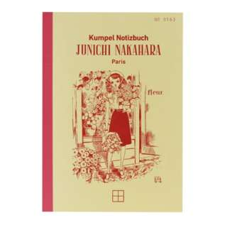 KPNB016 B6ノート Notizbuch-JUNICHINAKAHARA- ピンク 方眼