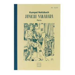 KPNB017 B6ノート Notizbuch-JUNICHINAKAHARA- ターコイズ 方眼