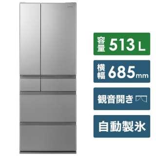 冷蔵庫 MEXタイプ ステンレスシルバー NR-F516MEX-S [6ドア /観音開きタイプ /513L] 《基本設置料金セット》