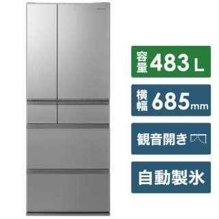 冷蔵庫 MEXタイプ ステンレスシルバー NR-F486MEX-S [6ドア /観音開きタイプ /483L] 《基本設置料金セット》