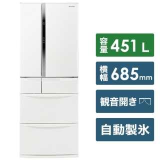 冷蔵庫 FVFタイプ ハーモニーホワイト NR-FVF456-W [6ドア /観音開きタイプ /451L] 《基本設置料金セット》
