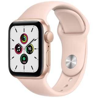 Apple Watch SE(GPSモデル)- 40mmゴールドアルミニウムケースとピンクサンドスポーツバンド - レギュラー MYDN2J/A [SE /40mm /アルミニウム /スポーツバンド /ゴールド /GPS]