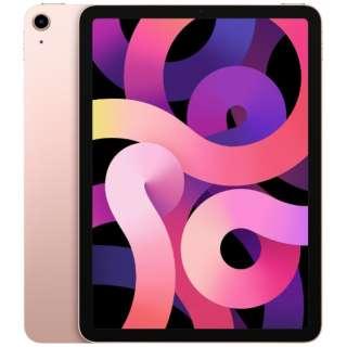iPad Air 10.9インチ 64GB Wi-Fiモデル MYFP2J/A ローズゴールド(第4世代) [64GB]