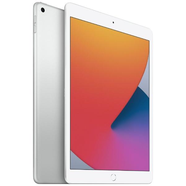 iPad 第8世代 Wi-Fiモデル