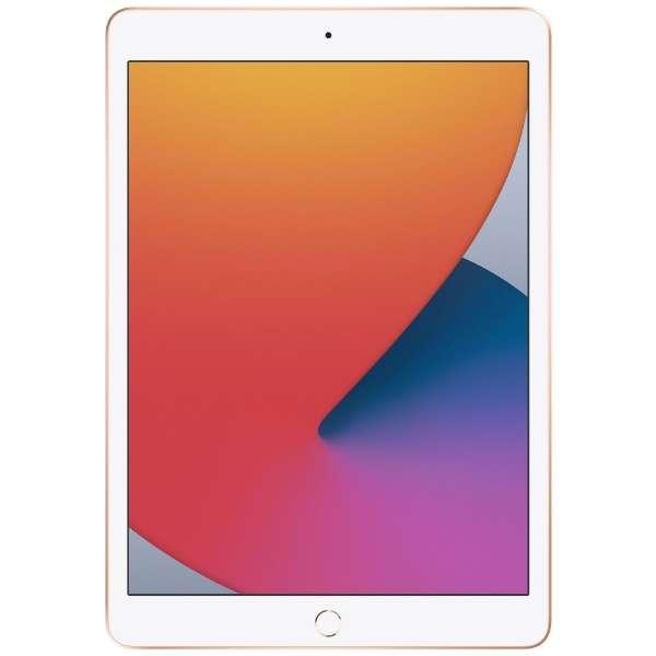 iPad 10.2インチ 128GB Wi-Fiモデル MYLF2J/A ゴールド(第8世代) [128GB]