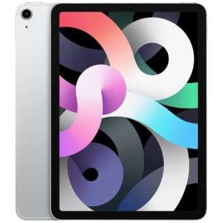 【SIMフリー】iPad Air 第4世代 10.9インチ Wi-Fi + Cellularモデル 64GB - シルバー 【2020年モデル】 [64GB]