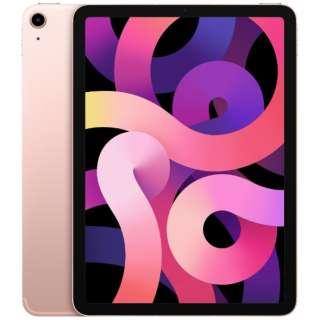【SIMフリー】iPad Air 第4世代 10.9インチ Wi-Fi + Cellularモデル 64GB - ローズゴールド 【2020年モデル】 [64GB]