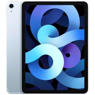 【SIMフリー】iPad Air 第4世代 10.9インチ Wi-Fi + Cellularモデル 256GB - スカイブルー 【2020年モデル】 [256GB]
